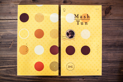 mash tun journal 2